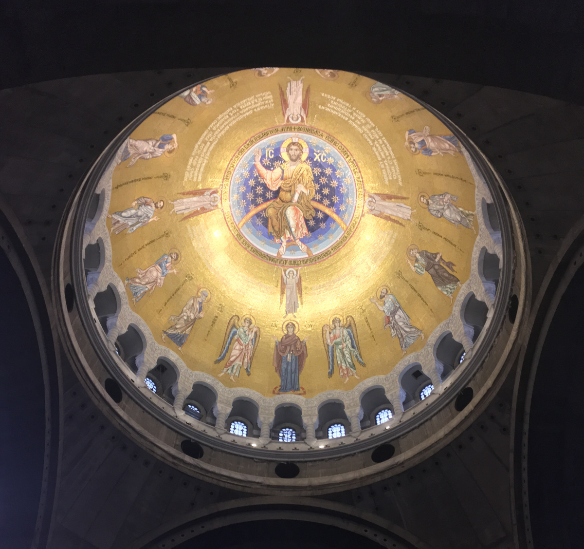 Giant mosaic of the Ascencion of Jesus in the Dome of the St. Sava's Church