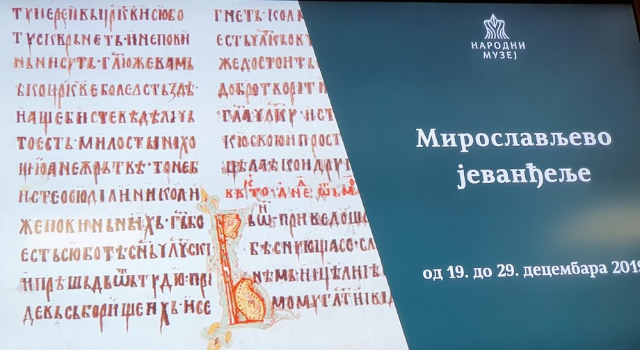 Miroslav's gospel promo from the National Museum