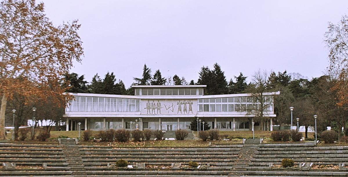 Museum of Yugoslavia at Dedinje district